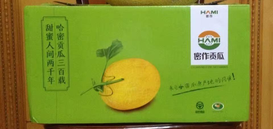 密作贡瓜-新疆哈密原产地精品哈密瓜